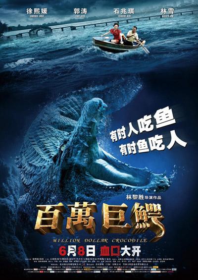 Cá Sấu Triệu Đô