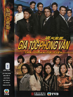 Gia Tộc Phong Vân