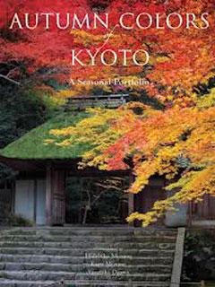 Sắc Màu Mùa Thu Kyoto