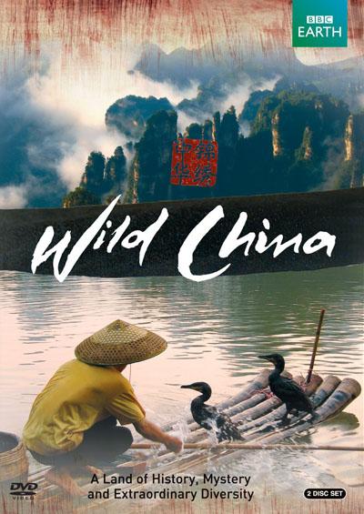 Trung Hoa Huyền Ảo 5 - Xứ Sở Của Gấu Trúc
