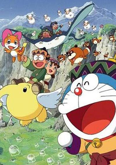 Doraemon: Cuộc Phiêu Lưu Tới Xứ Sở Thần Bí
