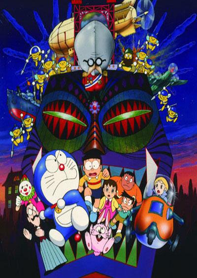 Phim Doraemon: Nobita và mê cung thiếc – Part 1
