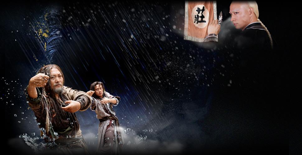 Kết quả hình ảnh cho Cao Thủ Vô Ảnh Cước : Hoàng Kỳ Anh - Master Of The Shadowless Kick : Wong Kei-Ying