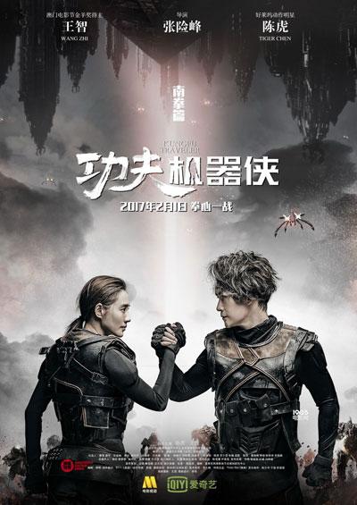 Phim Kung Fu Cơ Khí Hiệp