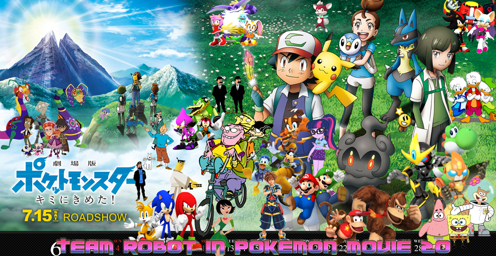 Pokémon The Movie 20: Tớ Chọn Cậu
