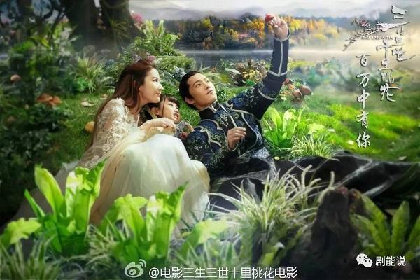 Chưa ra mắt phần đầu Tam Sinh Tam Thế điện ảnh đã tiết lộ
