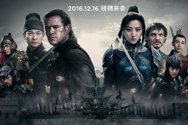 Tổng quan phim rạp Châu Á đầu năm 2017: Khó bề so được năm cũ!
