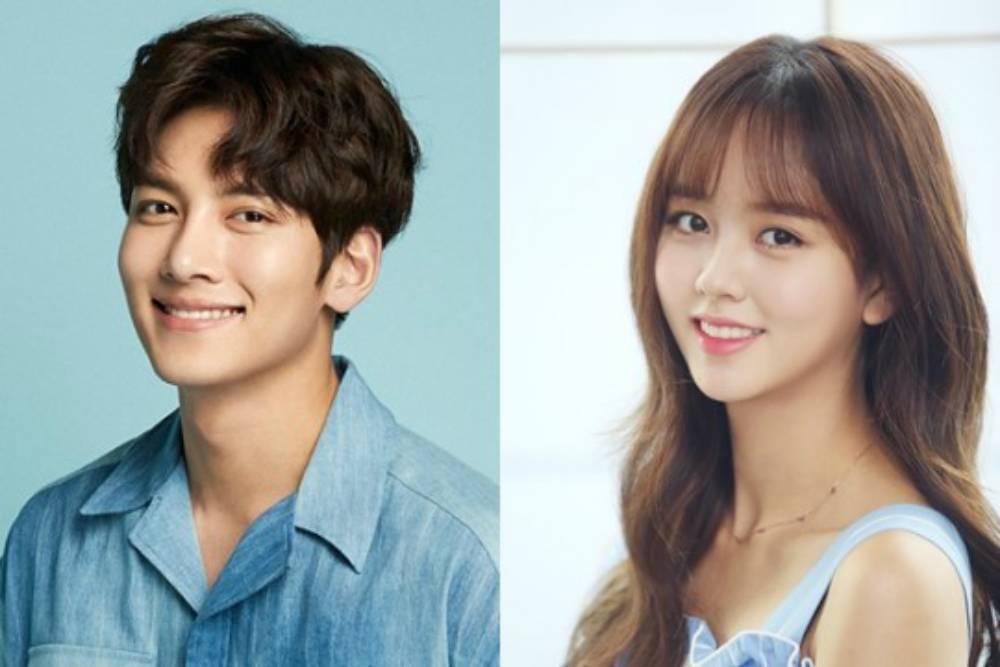 Ji Chang Wook và Kim So Hyun lồng tiếng cho anime đình đám Your Name