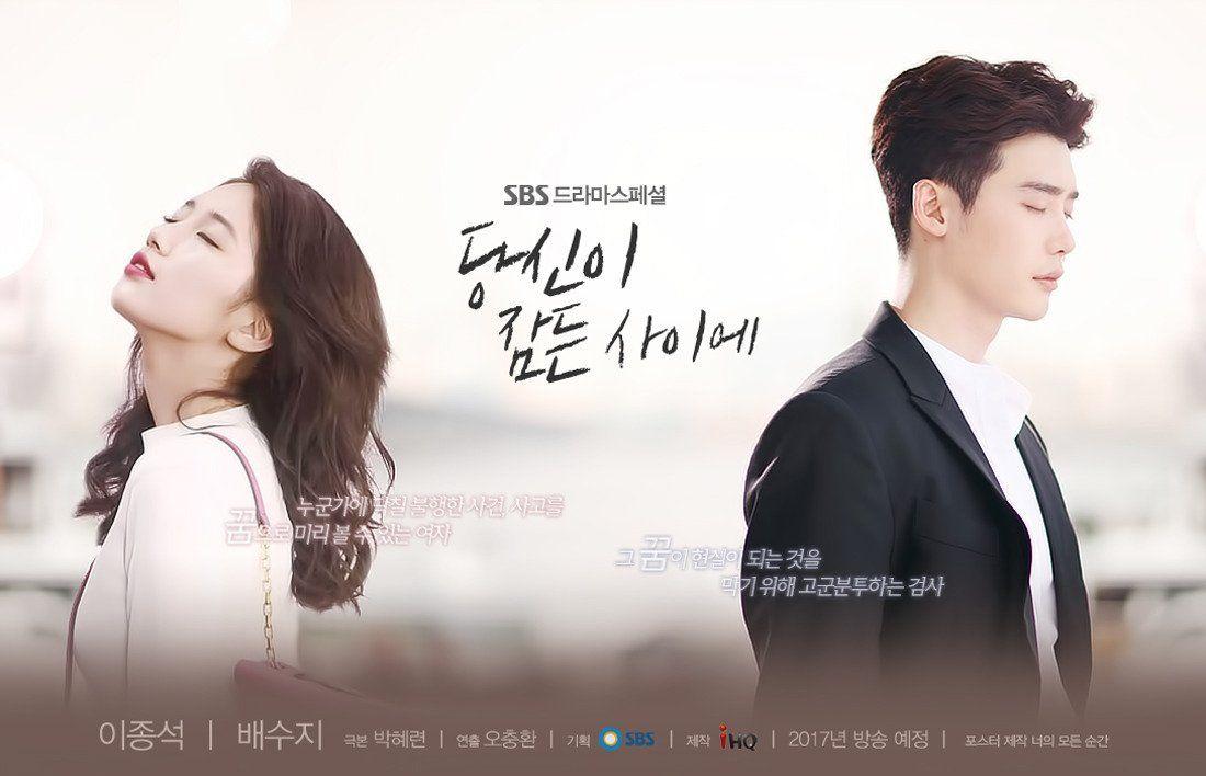 While You Were Sleeping với sự tham gia của Suzy và Lee Jong Suk sẽ sớm đóng máy