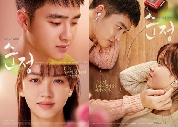 D.O (EXO): nam thần tượng hiếm hoi được khán giả công nhận khả năng diễn xuất