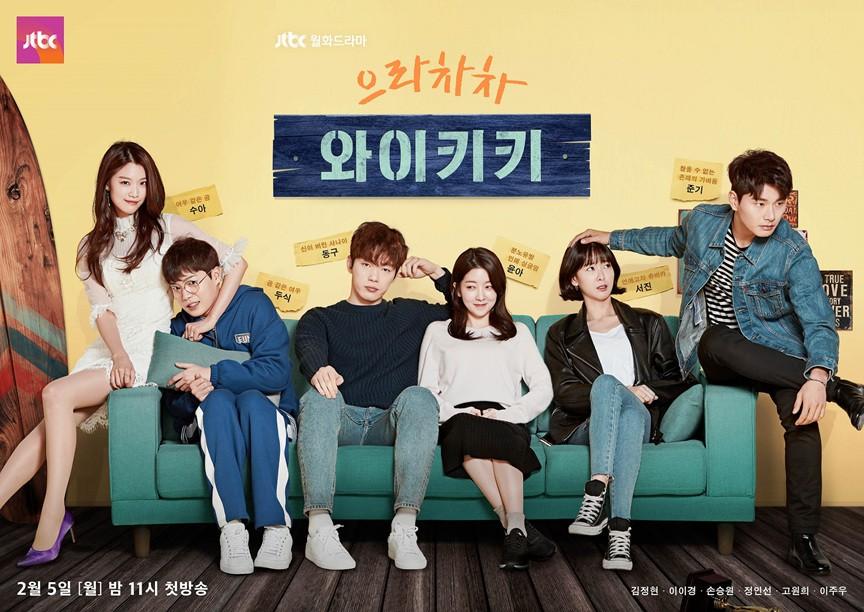 Tổng hợp 5 bộ phim Hàn bạn nên xem trong tháng này