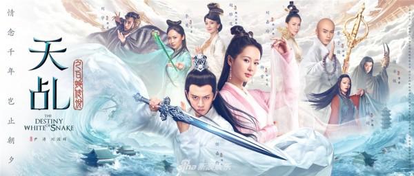 Top 5 bộ phim được mong chờ nhất hè này dành cho khán giả truyền hình Hoa Ngữ