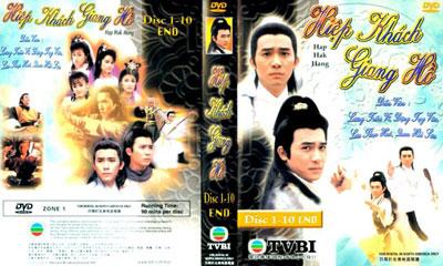 Hiệp Khách Giang Hồ - 1986